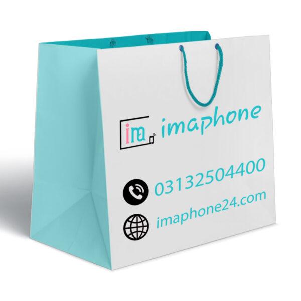 imaphone24.com